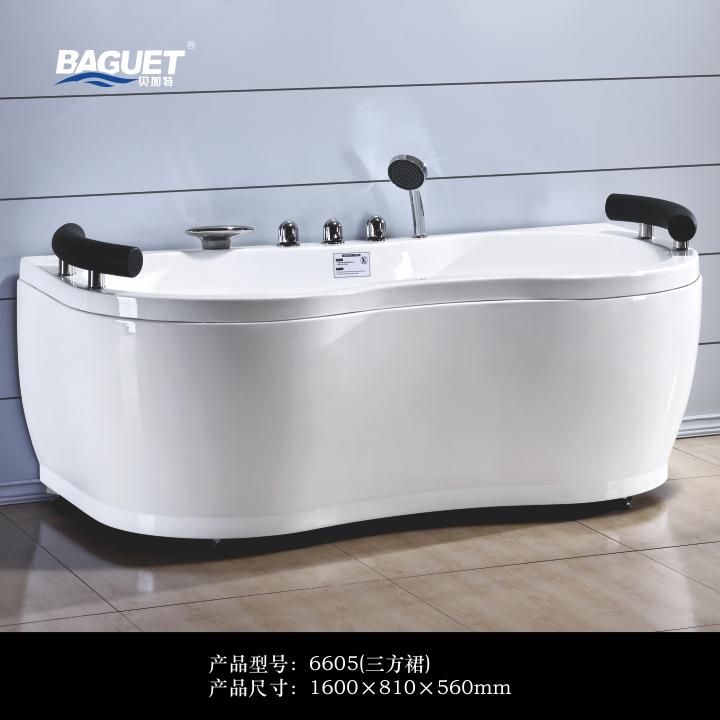 厂家贝加特现代风浴缸6605