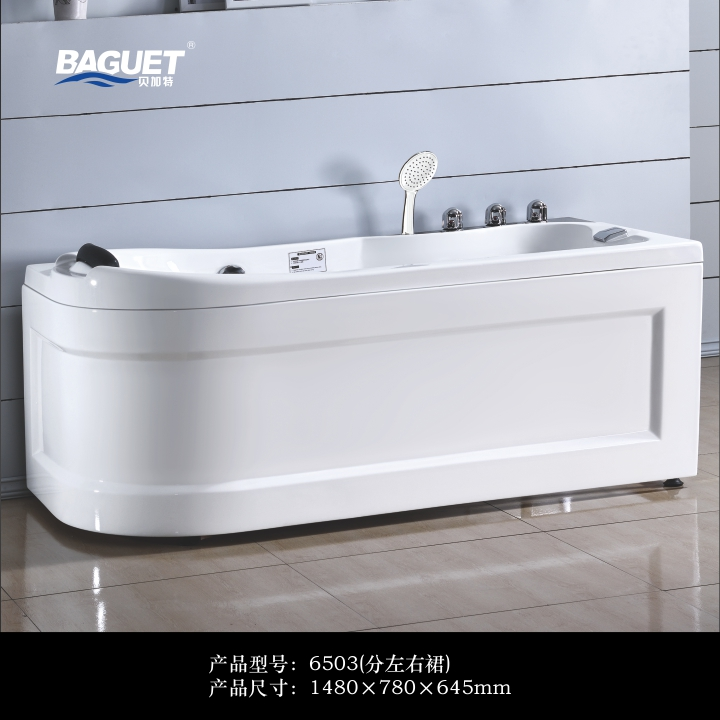 厂家贝加特现代风浴缸6503