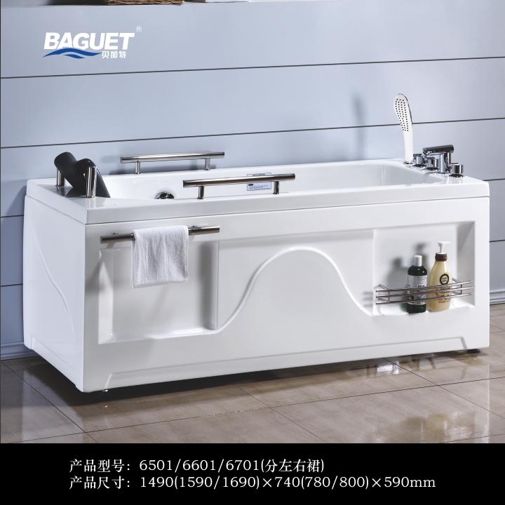 厂家贝加特现代风浴缸6501/6601/6701