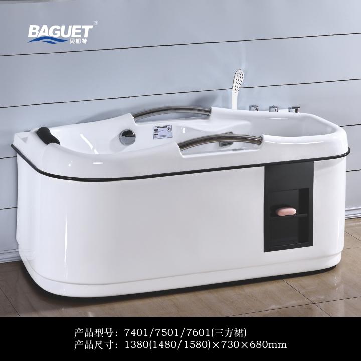厂家贝加特现代风浴缸7401/7501/7601