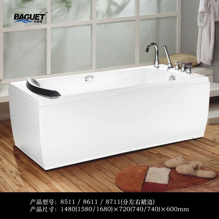 厂家贝加特现代风格8511/8611/8711