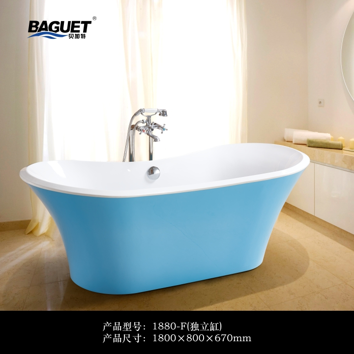 厂家贝加特现代风格1880-F无缝对接带落地龙头浴缸