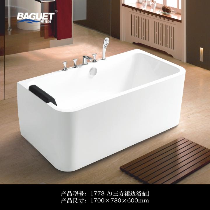 厂家贝加特现代风格1778-A,亚克力一体成型浴缸