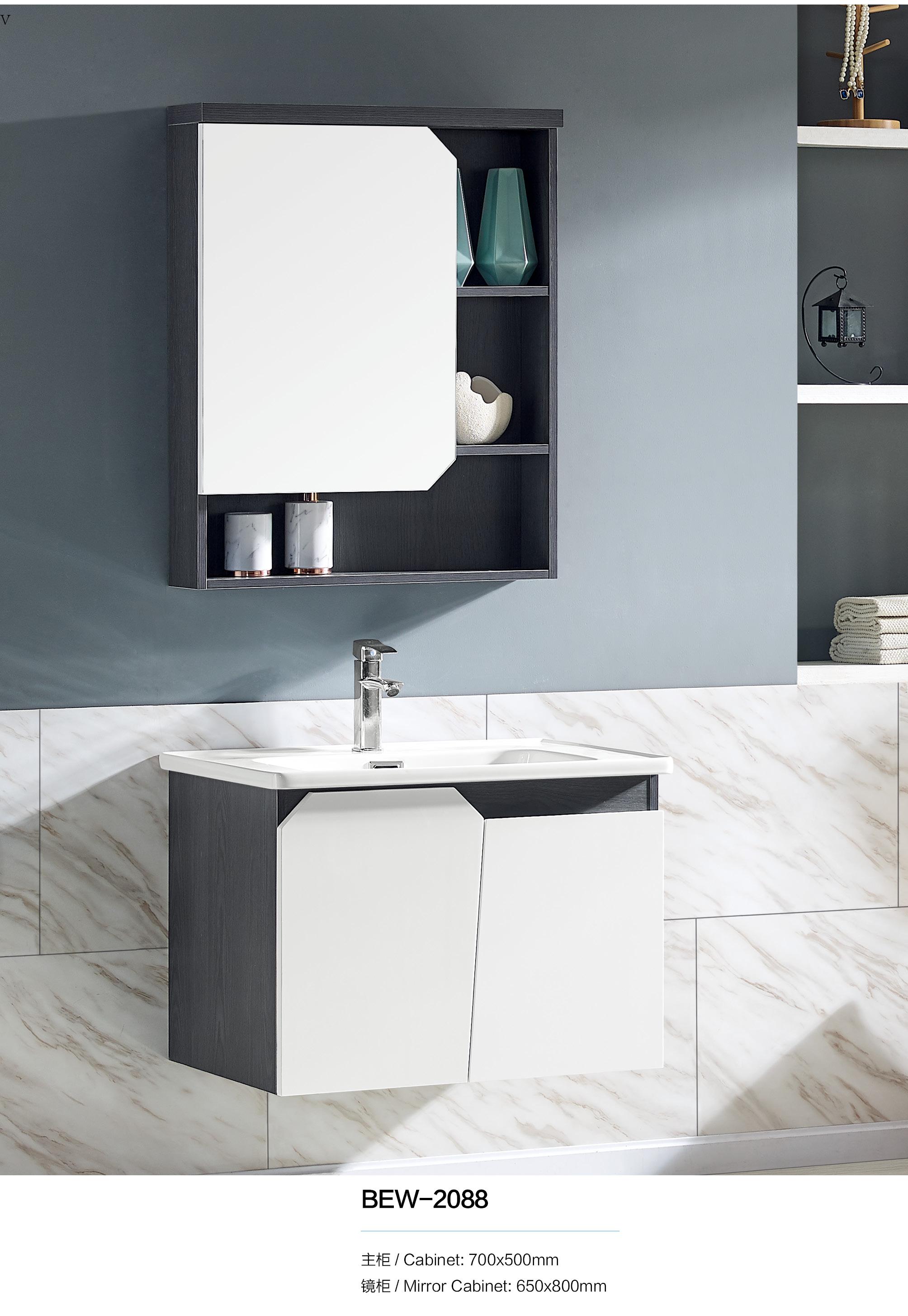 厂家沃尔泊现代免漆浴室柜门板烤漆2088/89/90吊柜系列