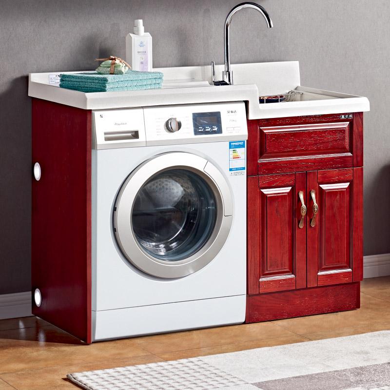厂家喜依邦实木洗衣柜红橡BM-X-1200