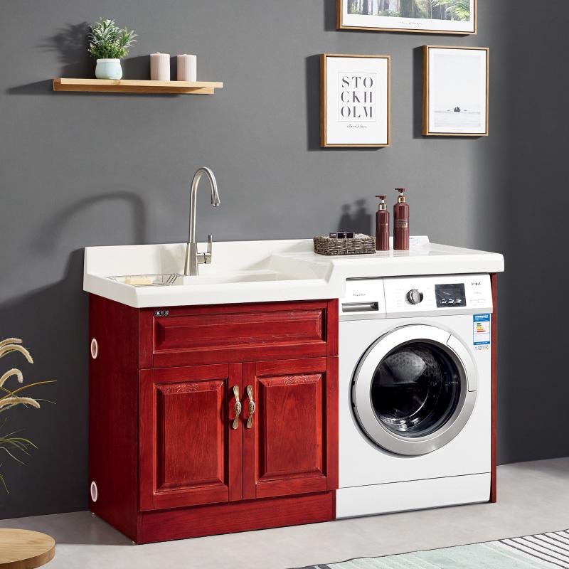 厂家喜依邦实木洗衣柜红橡BM-X-1400不带镜柜
