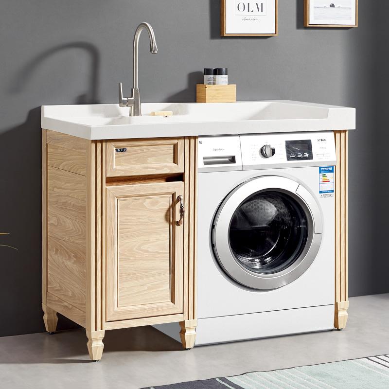 厂家喜依邦太空铝洗衣柜BL-X-1200不带镜柜