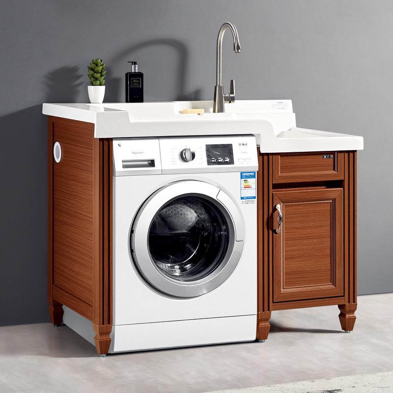厂家喜依邦太空铝洗衣柜BL-X-1200-紫檀,不带镜柜