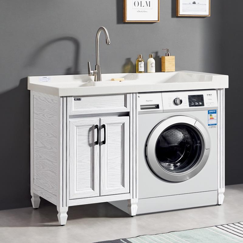 厂家喜依邦太空铝洗衣柜BL-X-1300-水曲柳,不带镜柜