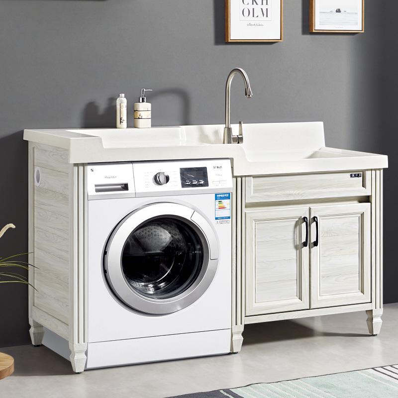 厂家喜依邦太空铝洗衣柜BL-X-1500-白枫木,无镜柜