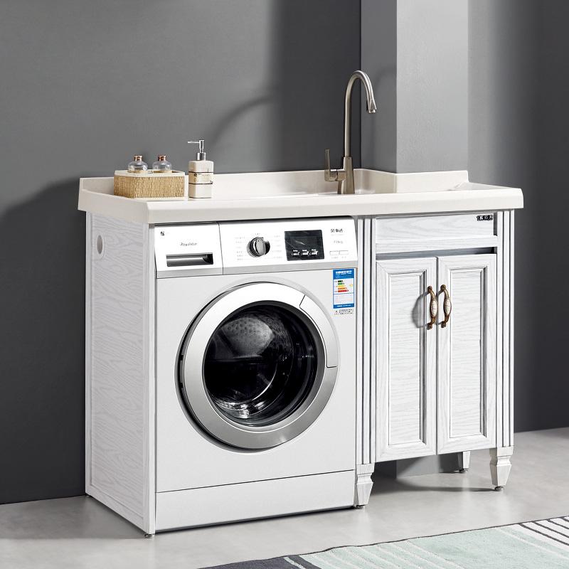厂家喜依邦太空铝洗衣柜BL-X-1200-水曲柳-缺角,无镜柜
