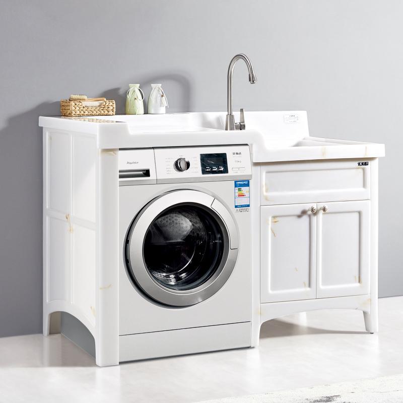 厂家喜依邦玉石洗衣柜咖啡玉BY-X-1400无镜柜