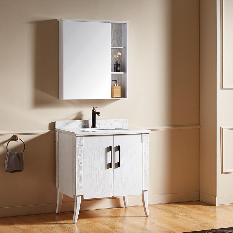 厂家富洛迪现代实木浴室柜红橡落地3018系列