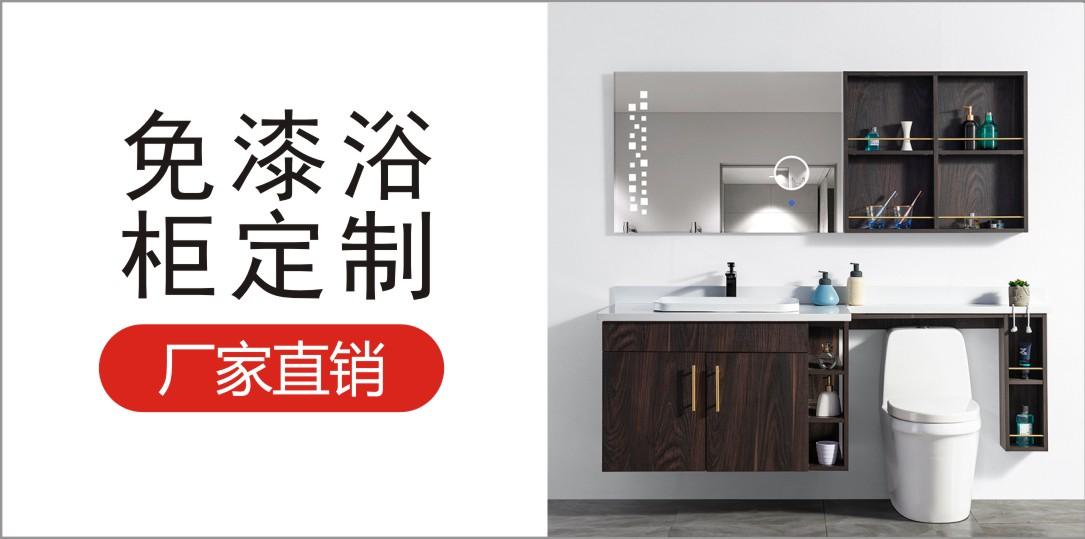 薄利圆卫浴商城推荐品牌