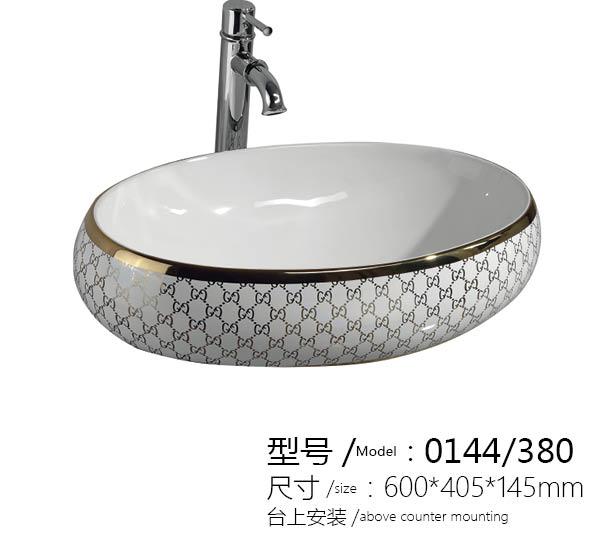 尚欧台上网花艺术盆0144