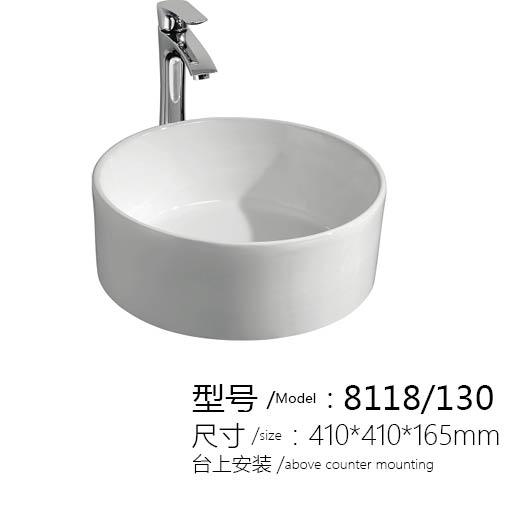 尚欧台上白色圆形艺术盆8118图片
