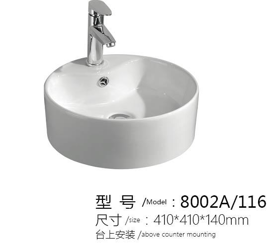 尚欧台上白色圆形艺术盆8002A图片