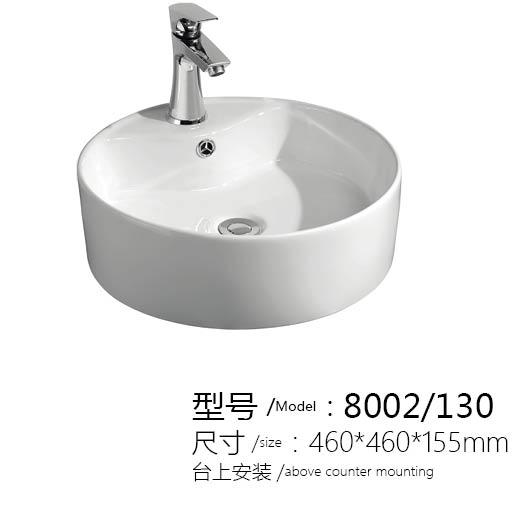 尚欧台上白色圆形艺术盆8002