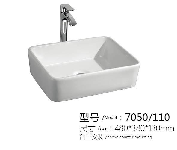 尚欧方型台上艺术盆7050