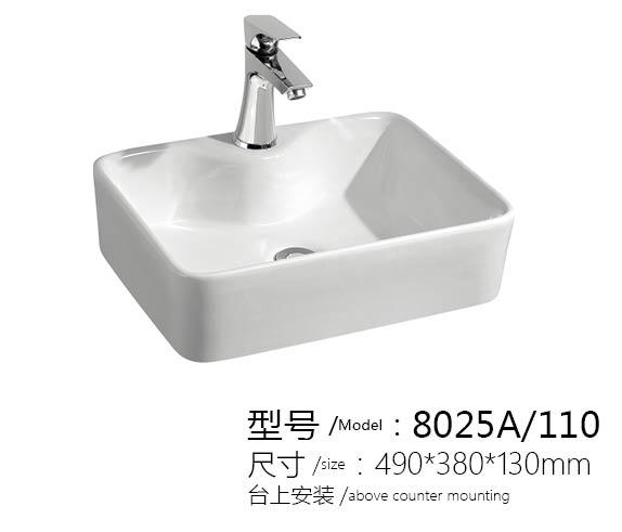 尚欧长方形台上艺术盆8025A