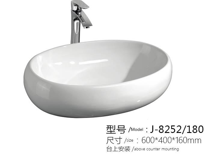 尚欧椭圆台上艺术盆J-8252