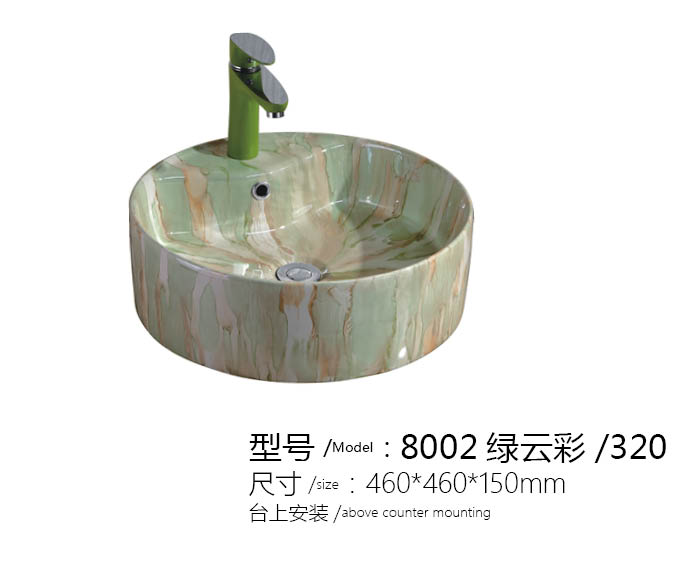 薄利圆卫浴商城艺术盆图片