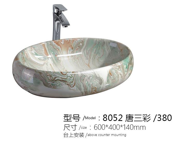 尚欧台上艺术盆8052唐三彩图片