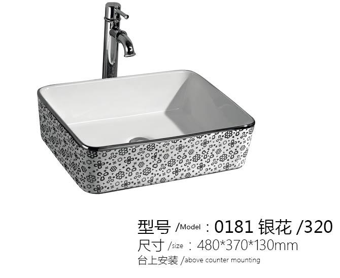 尚欧台上银花艺术盆0181图片