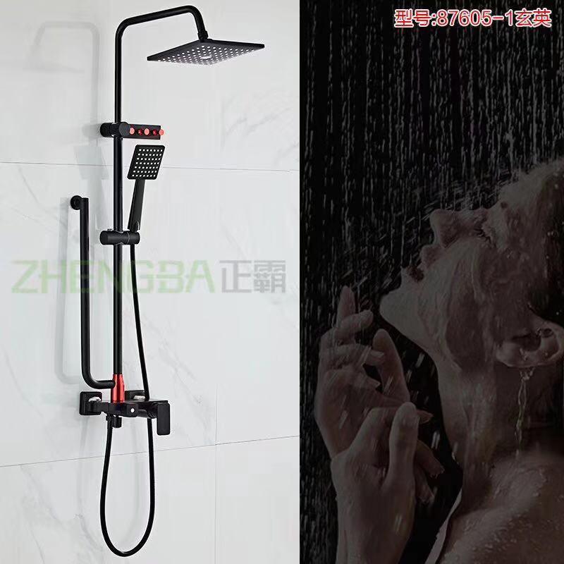 厂家正霸太空铝陶瓷阀芯卫生间淋浴花洒套装87605-1