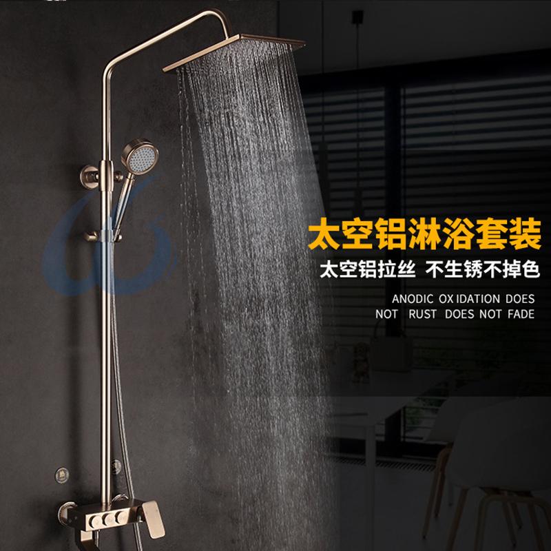 厂家正霸太空铝陶瓷阀芯卫生间淋浴花洒套装015