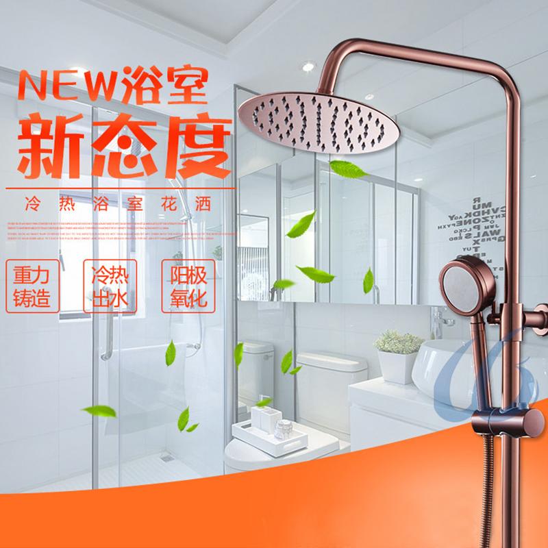 厂家正霸太空铝陶瓷阀芯卫生间淋浴花洒套装067