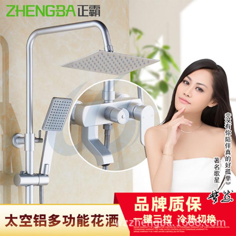 厂家正霸太空铝陶瓷阀芯卫生间淋浴花洒套装069