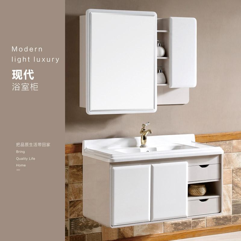 厂家森工坊现代PVC浴室柜/洗手盆/洗漱台/面盆224系列
