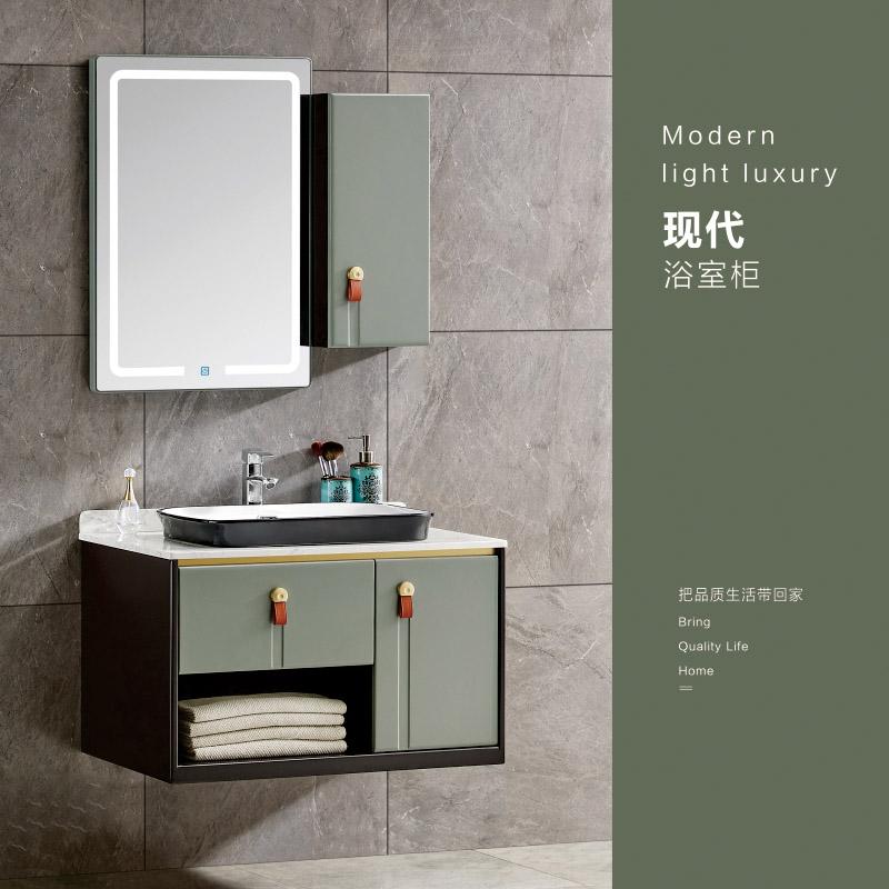 厂家森工坊现代PVC浴室柜/洗手盆/洗漱台/面盆1095系列