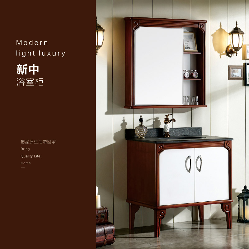 厂家森工坊现代PVC浴室柜/洗手盆/洗漱台/面盆1570系列