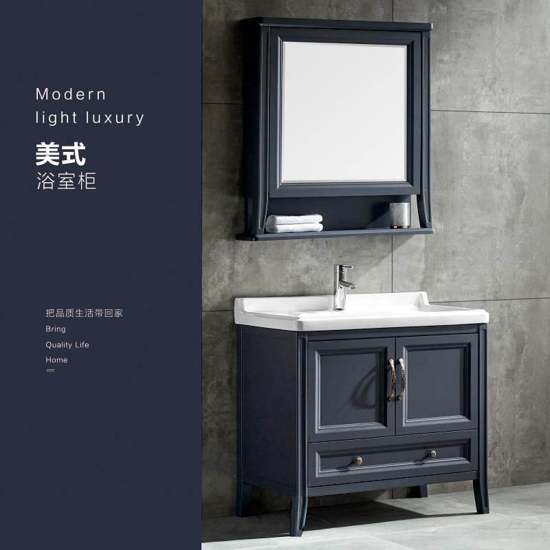 厂家森工坊现代PVC浴室柜/洗手盆/洗漱台/面盆1801系列