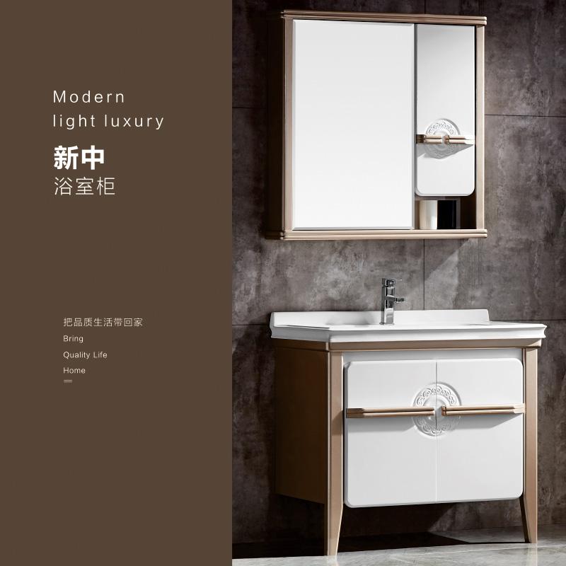厂家森工坊现代PVC浴室柜/洗手盆/洗漱台/面盆1803系列