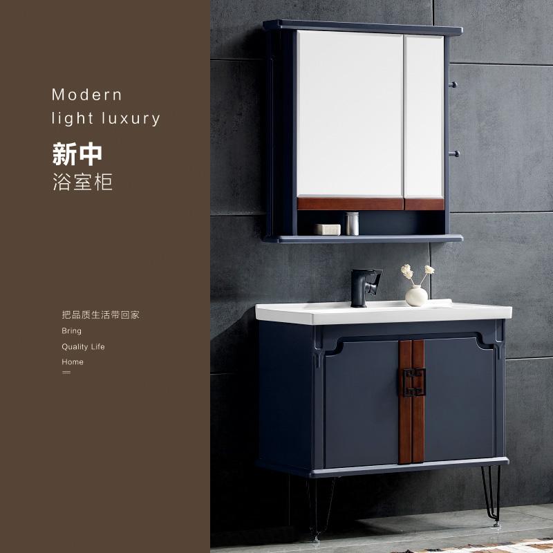 厂家森工坊现代PVC浴室柜/洗手盆/洗漱台/面盆1817系列