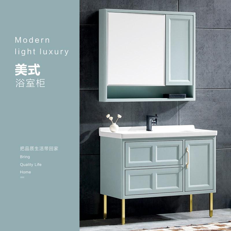 厂家森工坊现代PVC浴室柜/洗手盆/洗漱台/面盆1903系列