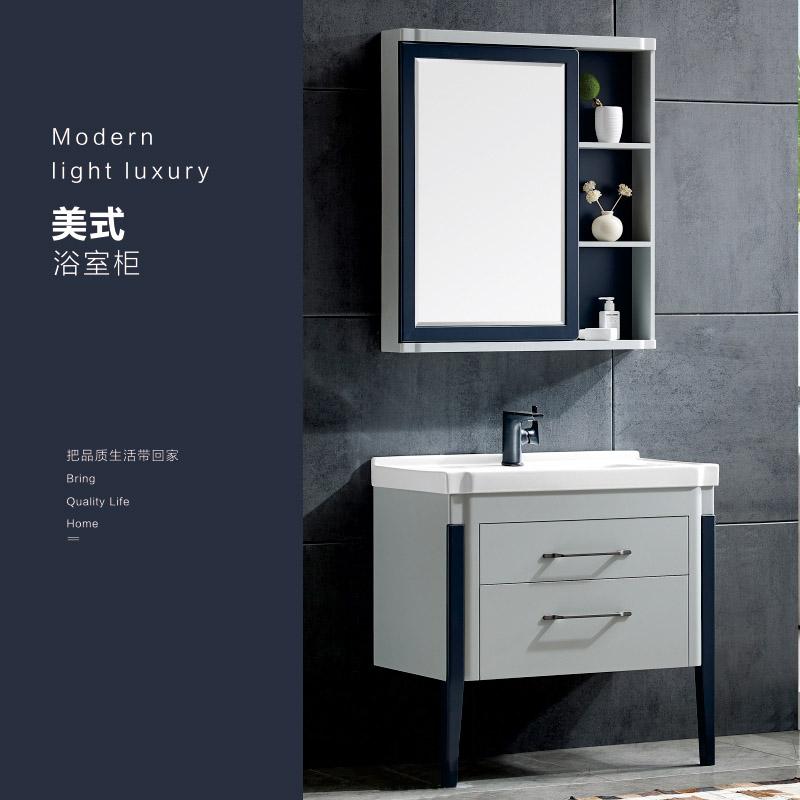 厂家森工坊现代PVC浴室柜/洗手盆/洗漱台/面盆1902系列